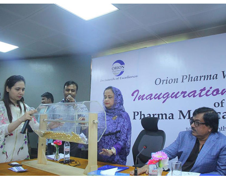 Corporate Social Responsibility: Orion offers 'Orion Medical Scholarship'